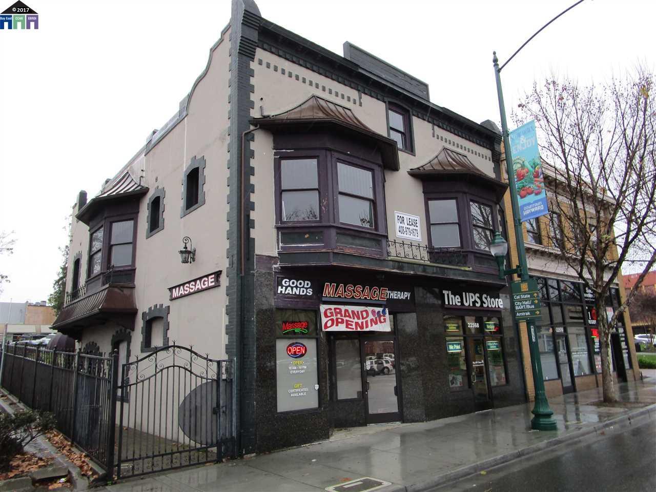 Commercial للـ Sale في 22564 Mission Blvd Hayward, California 94541 United States