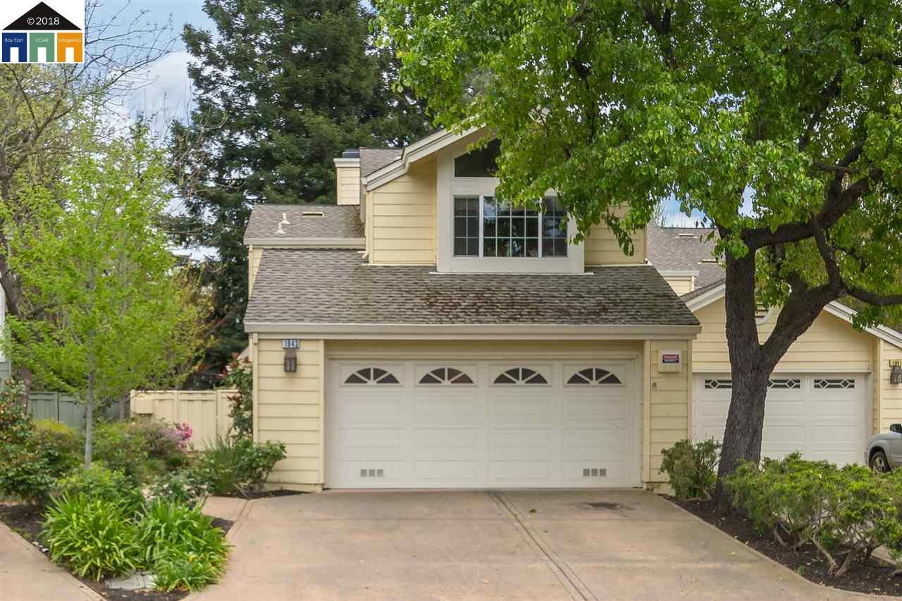 Buying or Selling WALNUT CREEK Real Estate, MLS:40819461, Call The Gregori Group 800-981-3134