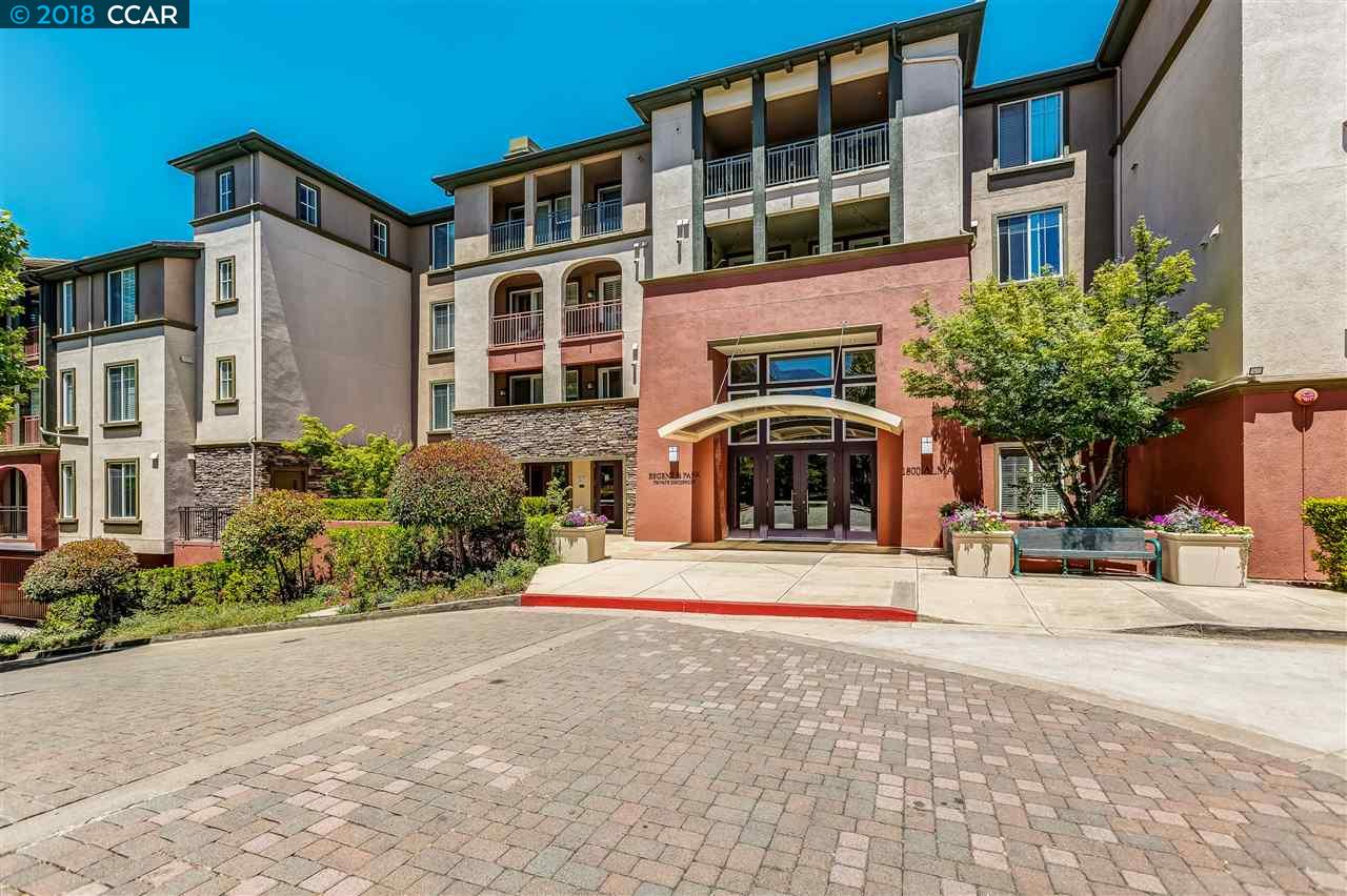 Buying or Selling WALNUT CREEK Real Estate, MLS:40826354, Call The Gregori Group 800-981-3134