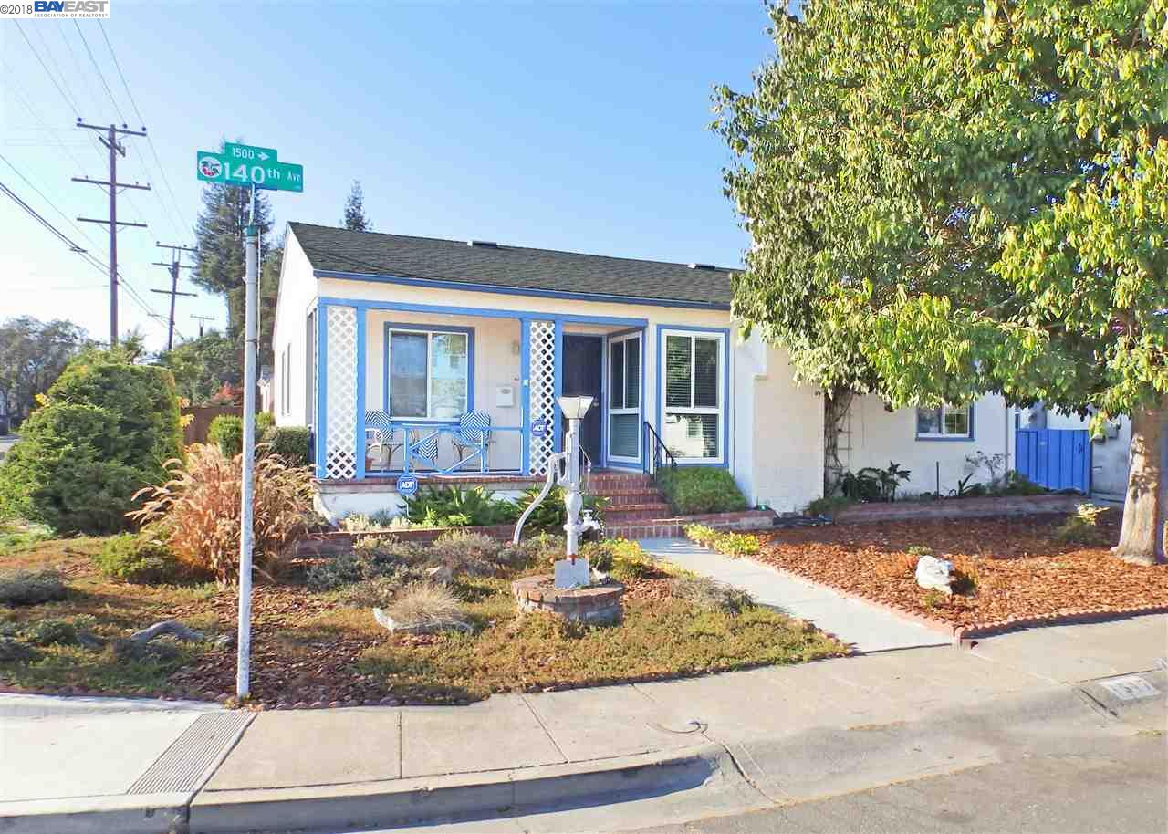 Buying or Selling SAN LEANDRO Real Estate, MLS:40840046, Call The Gregori Group 800-981-3134