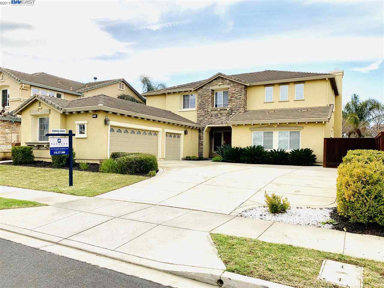 1841 Tanglewood Ln, BRENTWOOD, CA 94513