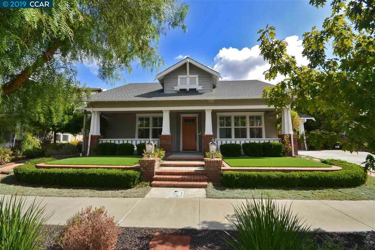 2344 Treadwell Street Livermore, CA 94550