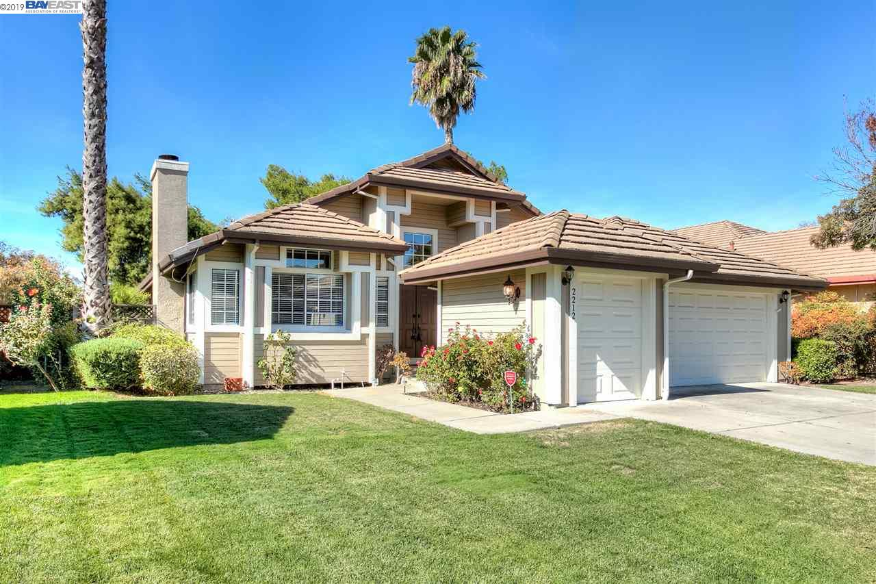 2212 Colonial Ct, DISCOVERY BAY, CA 94505